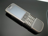 Nokia 8800 Carbon Arte China