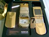 Nokia 8800 Sirocco Gold Original