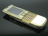 Nokia 8800 Arte Gold White China