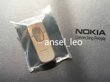 Nokia BH-801 Bluetooth Headset For Nokia 8800 Sirocco Mobile phones
